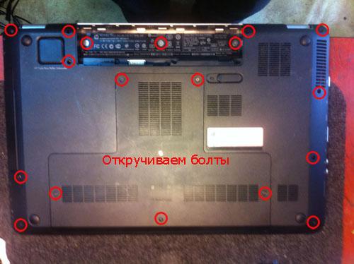 Принесли ноутбук HP Pavilion